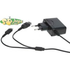 AC Adaptor GBA SP - DS - DSlite